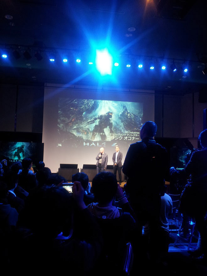 Halo 4 Launch Event